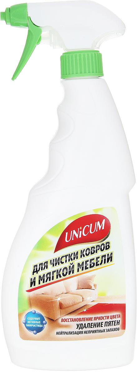 Средство для чистки ковров и мягкой мебели Unicum, 500 мл300056Современное концентрированное средство Unicum для комплексной чистки ковров, ковровых покрытий, обивки мягкой мебели и автомобилей. Легко удаляет повседневные загрязнения, нейтрализует неприятные запахи, удаляет пятна и восстанавливает яркость красок. После обработки средством остается нанослой, защищающий от проникновения загрязнений и облегчающий последующие очистки. Состав: деминерализованная вода, АПАВ 5-15%, нейтрализатор запахов <5%, функциональные добавки <5%, гипоаллергенная ароматическая композиция <5%, консервант <5%.