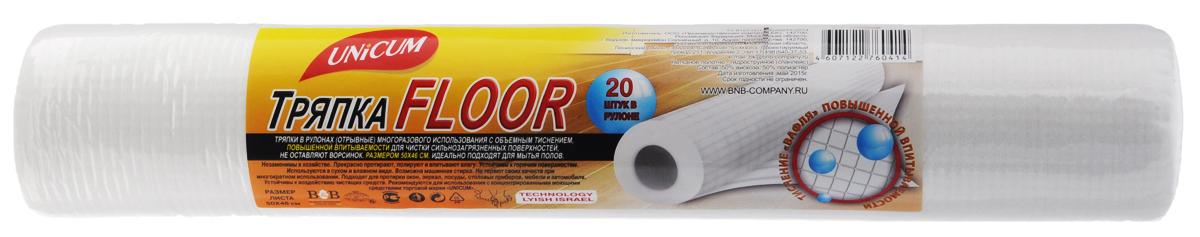 Тряпка для пола Unicum Floor, с тиснением вафля, 20 шт760414Отрывные тряпки в рулонах Unicum Floor многоразового использования с объемным тиснением, повышенной впитываемости для чистки сильнозагрязненных поверхностей. Не оставляют ворсинок. Тряпки идеально подходят для мытья полов. количество в рулоне: 20. Размер листа: 50 см х 46 см.