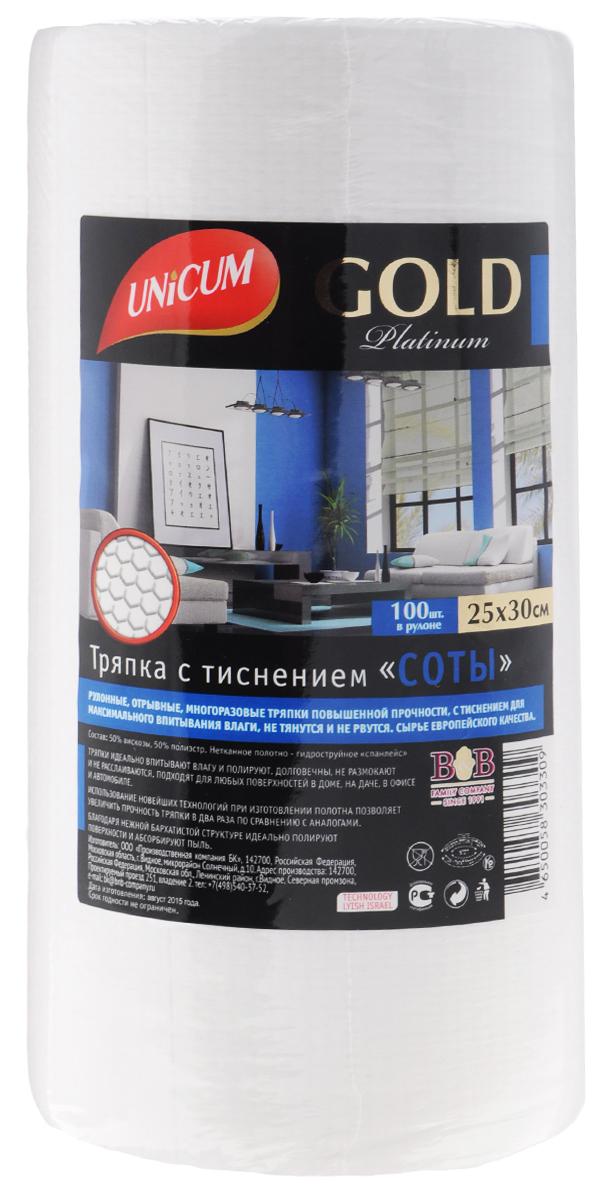 Тряпка Unicum Gold Platinum, с тиснением соты, 100 шт303309Тряпки Unicum Gold Platinum с тиснением соты идеально впитывают влагу и полируют. Долговечны, не размокают и не расслаиваются. Подходят для любых поверхностей в доме, на даче, в офисе и автомобиле. Использование новейших технологий при изготовлении полотна позволяет увеличить прочность тряпки в два раза по сравнению с аналогами. Благодаря нежной бархатистой структуре тряпки идеально полируют поверхности и абсорбируют пыль. Количество в рулоне: 100. Размер листа: 25 см х 30 см.
