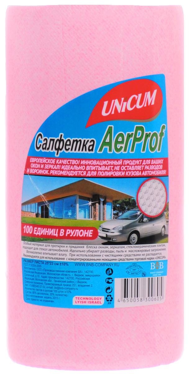 Салфетка Unicum AerProf, 100 шт300605Салфетки Unicum AerProf выполнены из особого материала, который отлично подходит для протирки и придания блеска окнам, зеркалам, стеклокерамическим плитам, подходит для стекол автомобилей. Идеально убирают разводы, пиль и масложировые загрязнения. Великолепно впитывают влагу. При использовании с чистящими средствами салфетки не распадаются. Количество салфеток в рулоне: 100. Размер листа: 25 см х 23 см (+-10%).