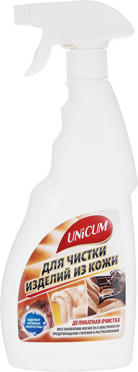 Средство для чистки изделий из кожи Unicum, 500 мл300063Средство Unicum для деликатной очистки и продления срока службы изделий из кожи. Уникальное средство возвращает кожаным изделиям первоначальный вид, мягкость и эластичность, естественный шелковистый блеск и приятный запах, предотвращает старение и при регулярном применении существенно продлевает срок их службы. Рекомендуется для регулярной обработки кожаной мебели, салонов автомобилей, пальто, курток, сумок, портфелей, ремней, высококачественной обуви. После обработки средством остается нанослой, отталкивающий загрязнения и облегчающий последующий уход. Состав: очищенная вода, силиконовая микроэмульсия 5-15%, ухаживающие добавки <5%, НПАВ <5%, отдушка <5%, консервант <5%.
