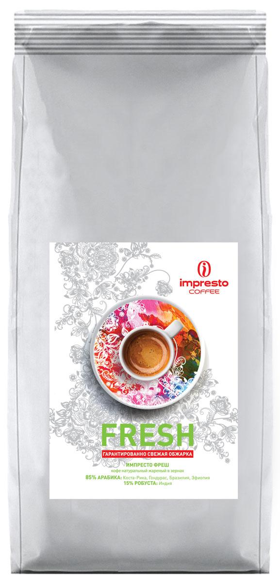 Impresto Fresh кофе в зернах, 1 кгCIMPCH-000021Impresto Fresh – это не только качественный кофе, но и бренд с насыщенной эмоциональной составляющей. Это идеальный выбор современных и динамичных людей, которые любят и умеют ценить действительно вкусный кофе. Бленд состоит из арабики и робусты из пяти регионов: Арабика - Центральная и Южная Америка, Африка: зерно из Бразилии и Гондураса создают основу, наделяя кофе сильным телом с горчинкой, оттенками шоколада, орехов и свежеиспеченного хлеба. Эфиопия и Коста-Рика придают цветочно-фруктовые нюансы, формируя характер с сочной кислинкой. Робуста – Азия: самая качественная индийская робуста обеспечивает стойкие крема и балансирует все оттенки букета на фоне хорошо выраженного, плотного, структурного вкуса.