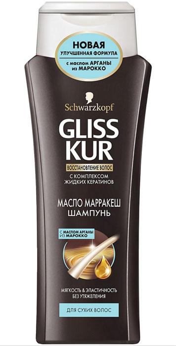 Gliss Kur Шампунь Масло Марракеш, для сухих волос, 250 мл92200002Шампунь Масло Марракеш Средство деликатно очищает волосы и обеспечивает глубокое восстановление без утяжеления благодаря уникальному сочетанию свойств Масла Марракеш и Масла Арганы. Инновационная формула на основе жидких кератинов, идентичных натуральному кератину волос, укрепляет структуру волос, делая их послушными и блестящими. Подарите вашим волосам силу драгоценного Масла Марракеш вместе с Gliss Kur! Характеристики: Объем: 250 мл. Артикул: 1680449. Производитель: Россия. Товар сертифицирован.