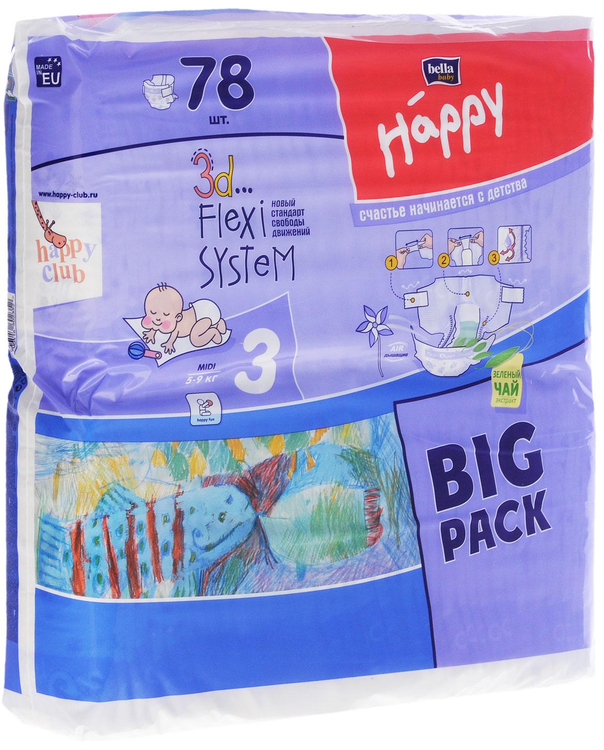 Bella Подгузники для детей Baby Happy размер Midi 3 5-9 кг 78 штBB-054-MU78-003Bella Подгузники для детей Baby Happy предназначены для младенцев с весом от 5 до 9 килограмм. На данном этапе развития ребенок еще не активен в движении, поэтому в данный период самым важным является ощущение сухости и спокойный сон. Благодаря дышащему внешнему слою обеспечивают постоянный доступ воздуха к нежной коже малыша. Супервпитывающий вкладыш покрыт мягким нетканым материалом со структурой микроворонок - Premium Dry, которая благодаря своей конструкции позволяет впитывать не только мочу, но и жидкий стул. Жидкий стул, характерный для маленьких детей, из-за своей слегка кислой реакции, может раздражать кожу, поэтому чрезвычайно важно как можно быстрее изолировать его от нежной попки ребенка. Эластичные оборки, которые находятся внутри боковой части подгузника, удерживают содержимое на месте, предотвращая боковые протекания и повышая тем самым комфорт использования подгузника. Надлежащую фиксацию обеспечивают крепкие липучки, правильно надеть подгузник...