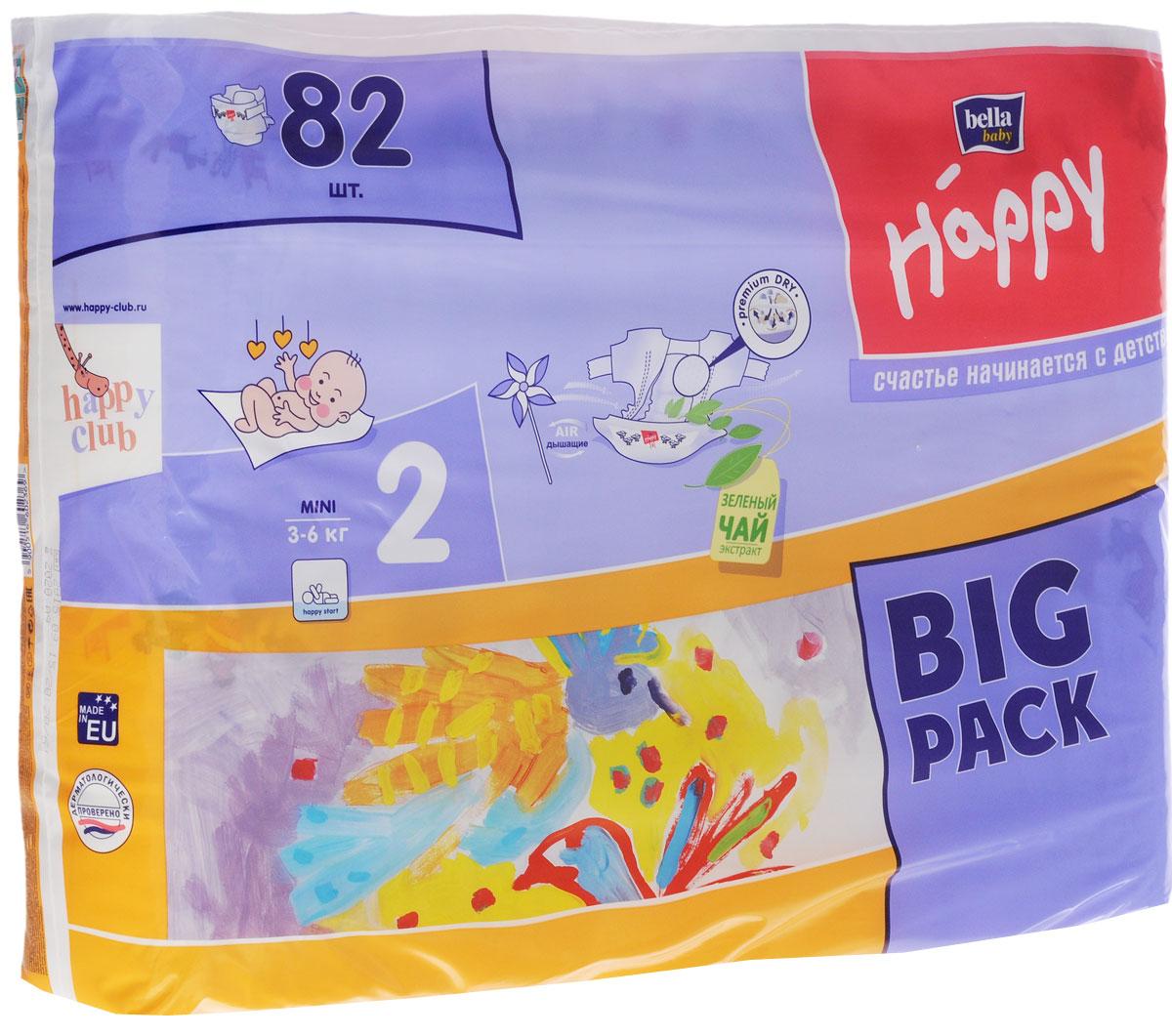 Bella Подгузники для детей Baby Happy размер Mini 2 3-6 кг 82 штBB-054-MI82-002Bella Подгузники для детей Baby Happy предназначены для младенцев с весом от 3 до 6 килограммов. На данном этапе развития ребенок еще не активен в движении, поэтому в данный период самым важным является ощущение сухости и спокойный сон. Благодаря дышащему внешнему слою они обеспечивают постоянный доступ воздуха к нежной коже малыша. Супервпитывающий вкладыш покрыт мягким нетканым материалом со структурой микроворонок - Premium Dry, которая благодаря своей конструкции позволяет впитывать не только мочу, но и жидкий стул. Жидкий стул, характерный для маленьких детей, из-за своей слегка кислой реакции, может раздражать кожу, поэтому чрезвычайно важно как можно быстрее изолировать его от нежной попки ребенка. Эластичные оборки, которые находятся внутри боковой части подгузника, удерживают содержимое на месте, предотвращая боковые протекания и повышая тем самым комфорт использования подгузника. Надлежащую фиксацию обеспечивают крепкие липучки, правильно надеть подгузник...