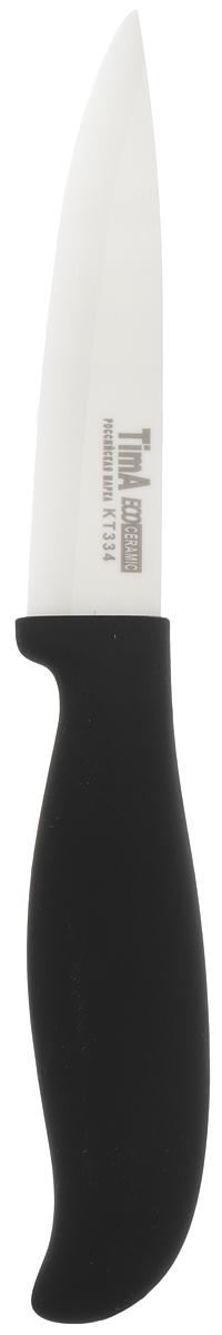 Нож универсальный TimA Bis, керамический, длина лезвия 10 смКТ334Нож универсальный TimA Bis изготовлен из высококачественной циркониевой керамики. Очень удобная и эргономичная рукоятка, изготовленная из пластика, не позволит скользить ножу в руках и обеспечит безопасность при нарезке продуктов. Нож предназначен для нарезки мяса, овощей и фруктов. Такой нож займет достойное место среди аксессуаров на вашей кухне. Длина ножа: 21 см.