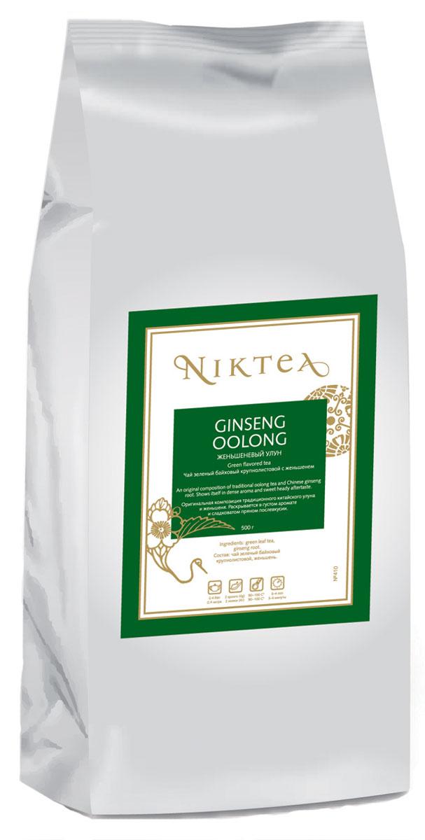 Niktea Ginseng Oolong зеленый листовой чай, 500 гTALTHA-DP0015Зеленый листовой чай Niktea Ginseng Oolong - это оригинальная композиция традиционного китайского улуна и женьшеня. Раскрывается в густом аромате и сладковатом пряном послевкусии. NikTea следует правилу качество чая - это отражение качества жизни и гарантирует: Тщательно подобранные рецептуры в коллекции топовых позиций-бестселлеров. Контролируемое производство и сертификацию по международным стандартам. Закупку сырья у надежных поставщиков в главных чаеводческих районах, а также в основных центрах тимэйкерской традиции - Германии и Голландии. Постоянство качества по строго утвержденным стандартам. NikTea - это два вида фасовки - линейки листового и пакетированного чая в удобной технологичной и информативной упаковке. Чай обладает многофункциональным вкусоароматическим профилем и подходит для любого типа кухни, при этом постоянно осуществляет оптимизацию базовой коллекции в соответствии с новыми тенденциями чайного рынка. ...