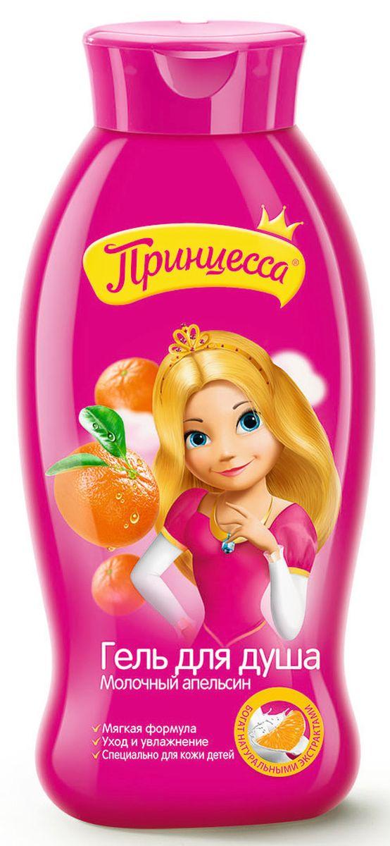 Принцесса Гель для душа Молочный апельсин, 400 мл11669Сказочное удовольствие для любимой Принцессы! Мягкий гель для душа делает кожу гладкой и бархатистой, а яркий аромат создает солнечное настроение. Экстракты апельсина и молока бережно очищают и увлажняют кожу, даруя свежесть и нежность.