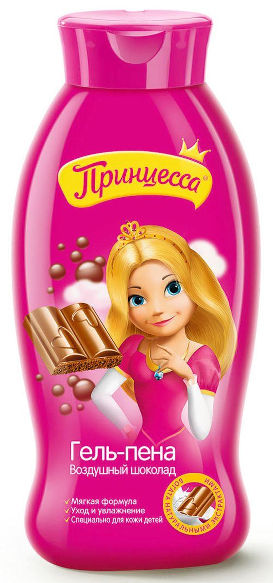 Принцесса Гель-пена Воздушный шоколад, 400 мл