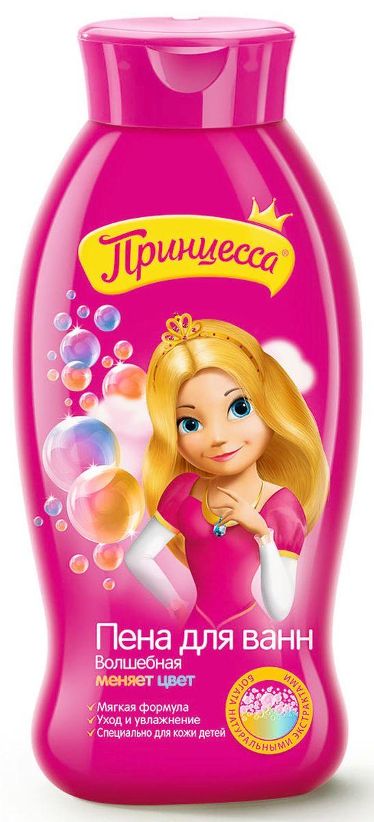 Принцесса Пена для ванн Волшебная, 400 мл31Мягкая формула – без парабенов и SLS Без искусственных красителей и аллергенов 100% натуральные экстракты Специально для кожи детей.