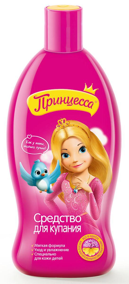 Принцесса Средство для купания Всё-в-одном, 300 мл31572Мягкая формула – без парабенов и SLS Без искусственных красителей и аллергенов 100% натуральные экстракты Специально для кожи детей