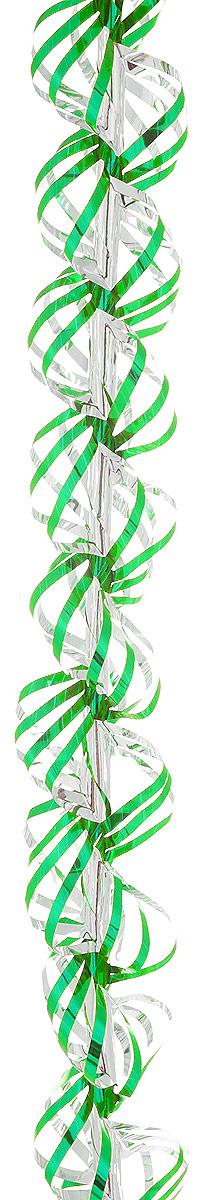 Мишура новогодняя Sima-land, цвет: зеленый, серебристый, диаметр 3 см, длина 150 см. 701463701463_зеленый/серебристыйНовогодняя мишура Sima-land, выполненная из фольги, поможет вам украсить свой дом к предстоящим праздникам. А новогодняя елка с таким украшением станет еще наряднее. Новогодней мишурой можно украсить все, что угодно - елку, квартиру, дачу, офис - как внутри, так и снаружи. Можно сложить новогодние поздравления, буквы и цифры, мишурой можно украсить и дополнить гирлянды, можно выделить дверные колонны, оплести дверные проемы. Коллекция декоративных украшений из серии Зимнее волшебство принесет в ваш дом ни с чем не сравнимое ощущение праздника! Создайте в своем доме атмосферу тепла, веселья и радости, украшая его всей семьей.