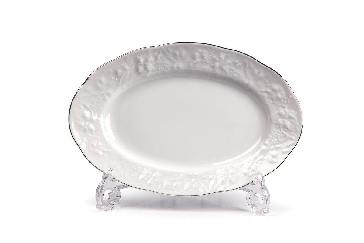 Блюдо овальное, 24 см, цвет: белый с платиной6 918 240 019Блюдо овальное 24 см
