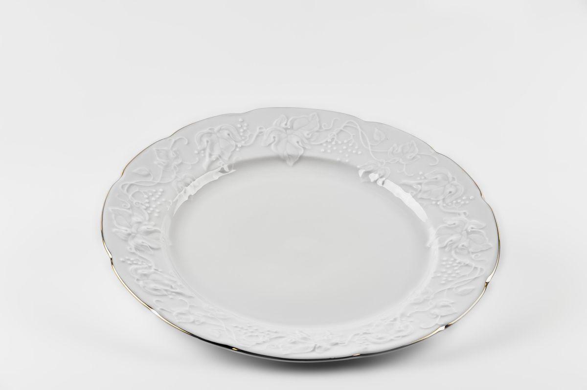 Блюдо презентационное, 31 см, цвет: белый с платиной6 906 320 019Блюдо презентационное 31 см