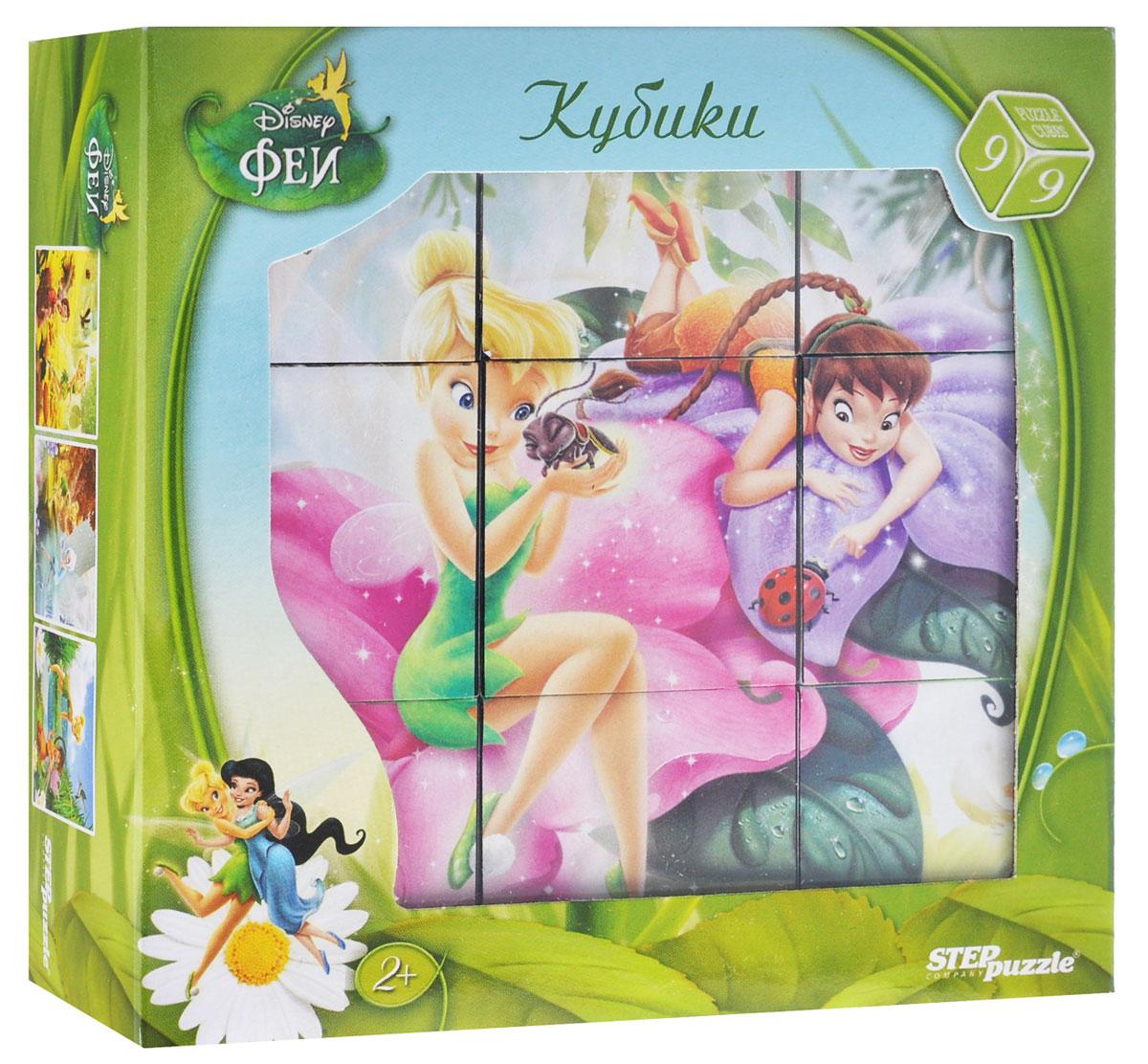 Step Puzzle Кубики Феи 9 элементов87128С помощью девяти кубиков Step Puzzle Феи ребенок сможет великолепную картинку с изображением прекрасных фей. Игра с кубиками развивает зрительное восприятие, наблюдательность и внимание, мелкую моторику рук и произвольные движения. Ребенок научится складывать целостный образ из частей, определять недостающие детали изображения. Это прекрасный комплект для развлечения и времяпрепровождения с пользой для малыша.