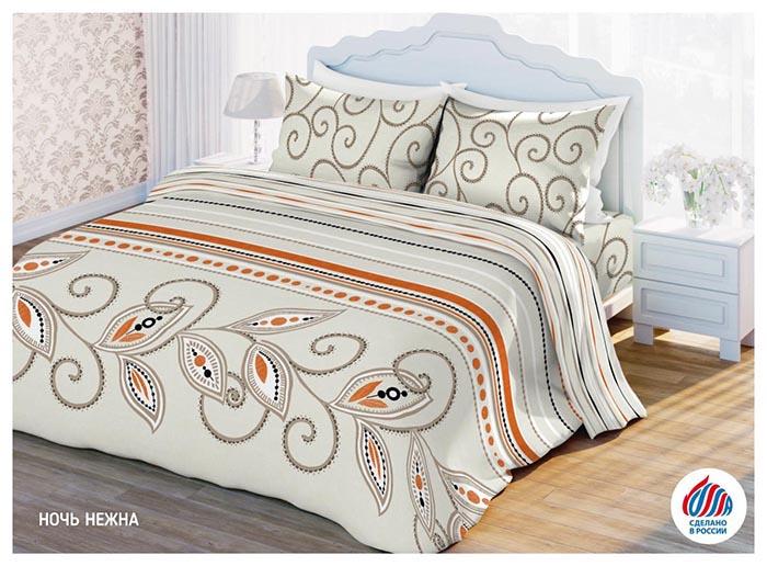 Комплект белья 1001 ночь, 2-спальный, наволочки 70x70, цвет: серый, коричневый, белый311896Комплект постельного белья 1001 ночь является экологически безопасным, так как выполнен из 100% хлопка. Комплект состоит из пододеяльника, простыни и двух наволочек. Постельное белье оформлено красивым и имеет изысканный внешний вид. Постельное белье 1001 ночь - лучший выбор для современной хозяйки! Его отличают демократичная цена и отличное качество. Благодаря высокому качеству ткани и европейским стандартам пошива постельное белье 1001 ночь будет радовать вас долгие годы!