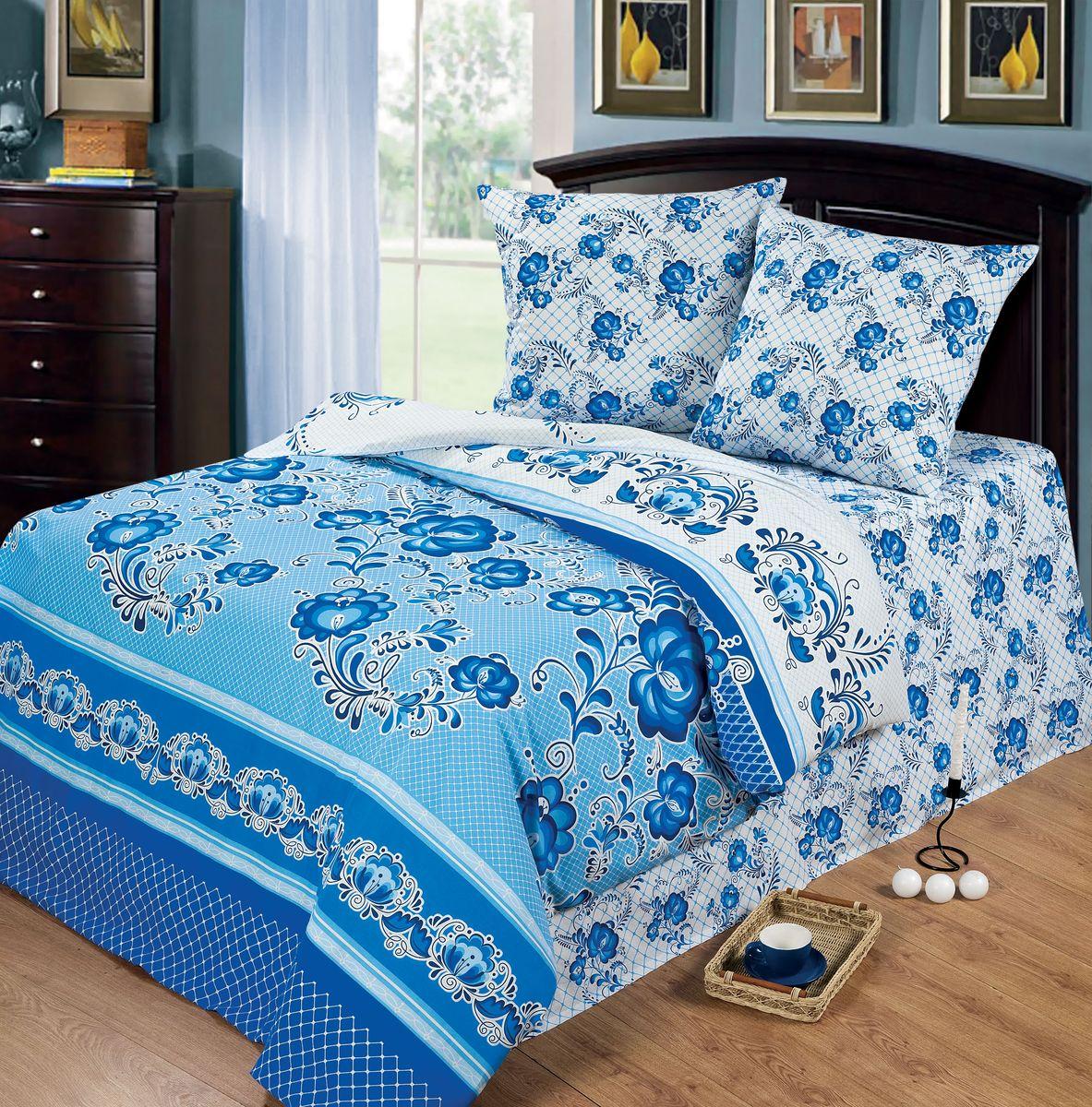 Комплект белья Любимый дом Гжель, 2-спальный, наволочки 70x70, цвет: белый, синий, голубой321419Комплект постельного белья Любимый дом Гжель является экологически безопасным, так как выполнен из поплина (100% хлопка). Комплект состоит из пододеяльника, простыни и двух наволочек. Постельное белье оформлено красивым цветочным рисунком и имеет изысканный внешний вид. Постельное белье Любимый дом - лучший выбор для современной хозяйки! Его отличают демократичная цена и отличное качество. Благодаря высокому качеству ткани и европейским стандартам пошива постельное белье Любимый дом будет радовать вас долгие годы!