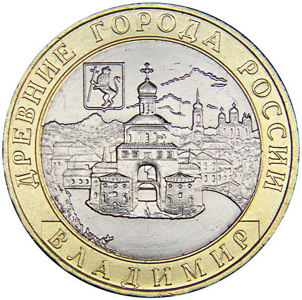 Монета номиналом 10 рублей Владимир. Биметалл. ММД. UNC в капсуле. Россия, 2008 годA-074