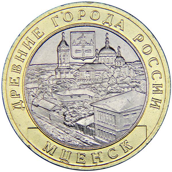 Монета номиналом 10 рублей Мценск. Биметалл. ММД. UNC в капсуле. Россия, 2005 год324006
