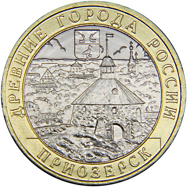 Монета номиналом 10 рублей Приозерск. Биметалл. ММД. UNC в капсуле. Россия, 2008 год324006