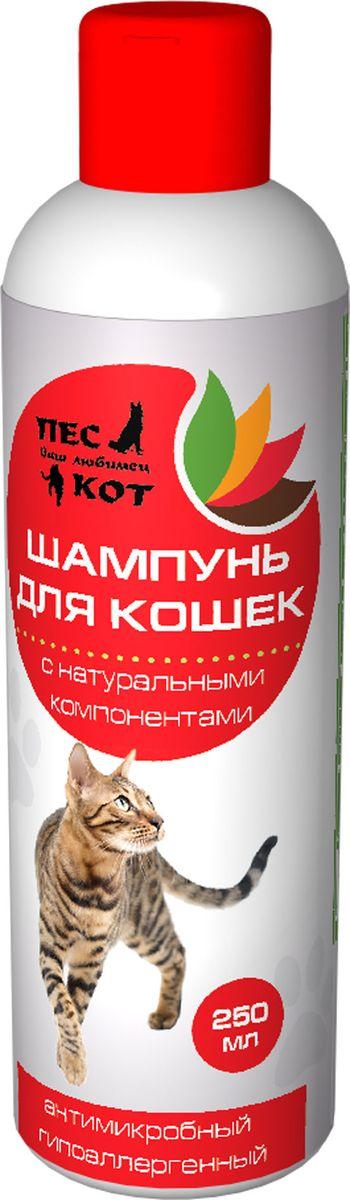 Шампунь для кошек Пёс&Кот 250мл