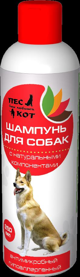 Шампунь для собак Пёс&Кот 250мл