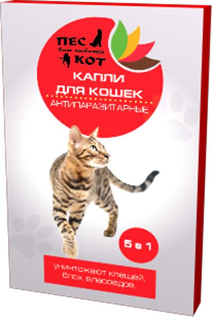 Капли от паразитов на холку для кошек 5 в 1 Пёс&Кот 0,75мл