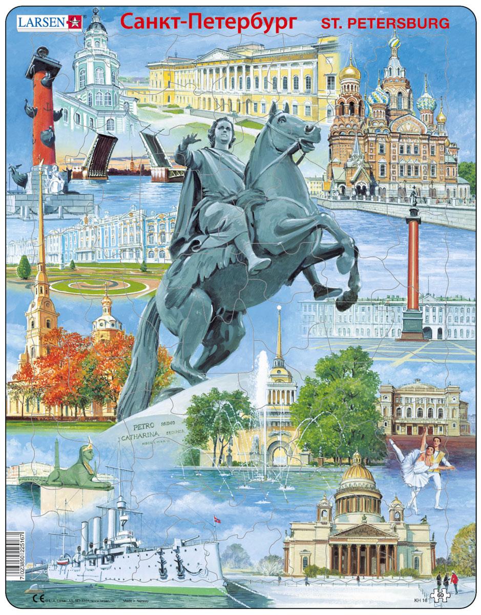 Larsen Пазл Санкт-ПетербургKH16Пазлы Ларсен направлены, прежде всего, на обучение. Пазл Larsen Санкт-Петербург знакомит детей с городом Санкт-Петербург, его достопримечательностями. Выполненные из высококачественного трехслойного картона, пазлы не деформируются и легко берутся в руки. Все пазлы снабжены специальной подложкой, благодаря чему их удобно собирать. Размер готового пазла: 36,5 см х 28,5 см.