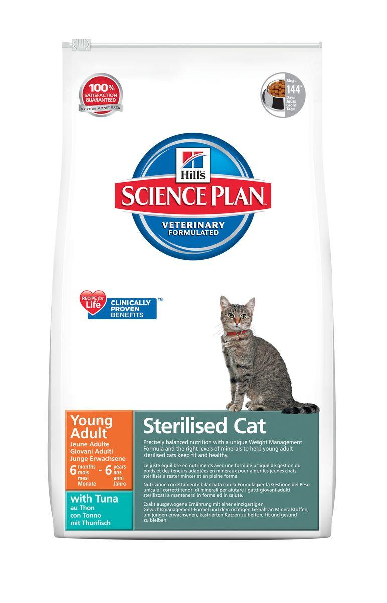 Корм сухой Hills Science Plan Feline Young Adult Sterilised Cat для стерилизованных кошек от 6 месяцев до 6 лет, тунец, 300 г9339Рекомендуется • Для молодых стерилизованных кошек обоих полов в возрасте от 6 мес до 6 лет Не рекомендуется • Котятам до 6 месяцев. • Беременным и лактирующим кошкам. В период беременности рекомендуется перевести кошку на Science Plan™ Kitten Healthy DevelopmentTM. Дополнительная информация • Содержит Hill's™ WMF™ (Формулу Контроля Веса). Ингредиенты сухого рациона с Тунцом (8%): Кукуруза, мука из мяса домашней птицы, мука из кукурузного глютена, мука из тунца, животный жир, минералы, L-лизин, гидролизат белка, рыбий жир, льняное семя, DL-метионин, L-карнитин, рис, таурин, витамины и микроэлементы. СРЕДНЕЕ СОДЕРЖАНИЕ НУТРИЕНТОВ В рационе Протеин 32,2 % Жиры 10,7 % Углеводы (БЭВ) 44,6 % Клетчатка (общая) 1,4 % Влага 5,5 % Кальций 0,77 % Фосфор 0,72 % Натрий 0,43 % Калий 0,85 % Магний 0,08 % Омега-3 жирные кислоты 0,81 % Омега-6 жирные кислоты 2,42 % Таурин 2 360 мг/кг L-карнитин 470 мг/кг Витамин A10 9 872 МЕ/кг Витамин D10 794 МЕ/кг Витамин E10 550 мг/кг Витамин C10 70 мг/кг...