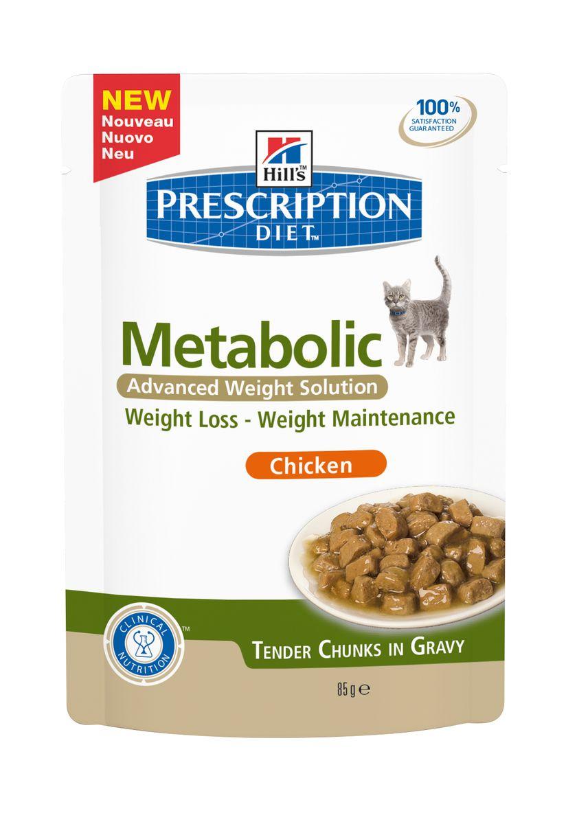 Консервированный корм для кошек Hills Prescription Diet Metabolic Feline Advanced Weight Solution диета для коррекции веса 85г, пауч3438Осуществляя покупку, я подтверждаю, что осведомлен о необходимости получения рекомендации ветеринарного специалиста не реже, чем раз в 6 месяцев для применения данного рациона. Рекомендуется • Кошки с избыточным весом или ожирением • Поддержание веса после его снижения Не рекомендуется • Собакам • Котятам • Беременным или лактирующим кошкам Ингредиенты влажного рациона (пауч) Курица: Курица (26%), свинина, целлюлоза, крахмал тапиоки, высушенный яичный белок, кукурузный крахмал, выжимка томата, различные сахара, пшеничная мука, минералы, концентрат протеина гороха, кокосовое масло, льняное семя, DL-метионин, рыбий жир, высушенная морковь, L-карнитин, витамины, порошок животного протеина, микроэлементы, таурин и бета-каротин. Окрашено натуральной карамелью. СРЕДНЕЕ СОДЕРЖАНИЕ НУТРИЕНТОВ В рационе Протеин 8,2 % Жиры 2,8 % Углеводы (БЭВ) 6,6 % Клетчатка (общая) 2,0 % Общая диетическая клетчатка 3 Влага 79,0 % Кальций 0,22 % Фосфор 0,16 % Натрий 0,08 % Калий 0,15 % Магний 0,02 %...