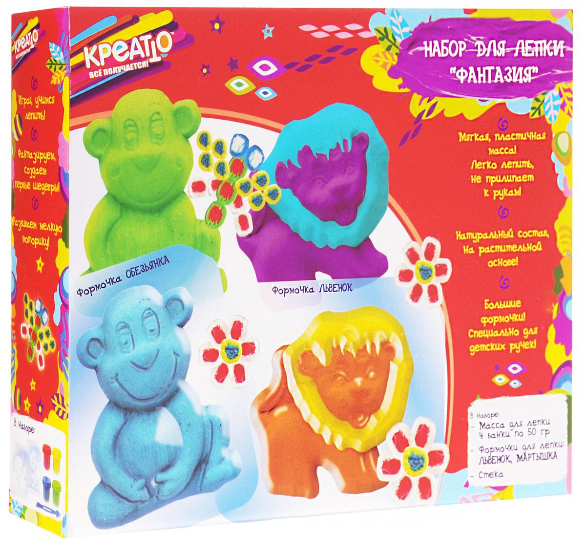 Креатто Набор для лепки Фантазия24707Набор Креатто Фантазия создан специально для детских пальчиков: масса для лепки содержит натуральный состав, поэтому безопасна для кожи малыша. Она мягкая, пластичная, не прилипает к рукам, поэтому лепить из нее - одно удовольствие. Крупные формочки в виде забавных львенка и мартышки удобны для маленьких детских ручек. В наборе: 4 баночки массы для лепки по 50 г с крышками в виде формочек животных, 2 большие формочки: львенок, мартышка и стек. Масса для лепки создана на растительной основе. Цвета: желтый, красный, синий, зеленый. С таким замечательным набором легко и интересно учиться лепить, создавать разноцветных зверушек, придумывать свои собственные поделки, развивая при этом у крохи мелкую моторику, гибкость пальчиков, воображение, цветовое и тактильное восприятие.