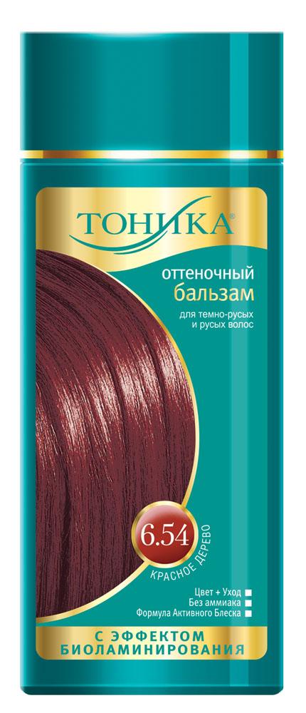 Тоника Оттеночный бальзам с эффектом биоламинирования 6.54 Красное дерево, 150 мл