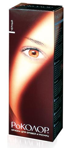 Роколор Краска для бровей и ресниц Мини Чёрная, 30/20 г16524Мягкая гипоаллергенная краска проста в применении, дает качественный и надежный результат! Содержит необходимый комплект для окрашивания. Рассчитана на 1-2 применений! Касторовое масло в составе смягчает воздействие продукта и снижает окрашивание кожи.Стойкий результат.Разработан специально для блондинок и шатенок