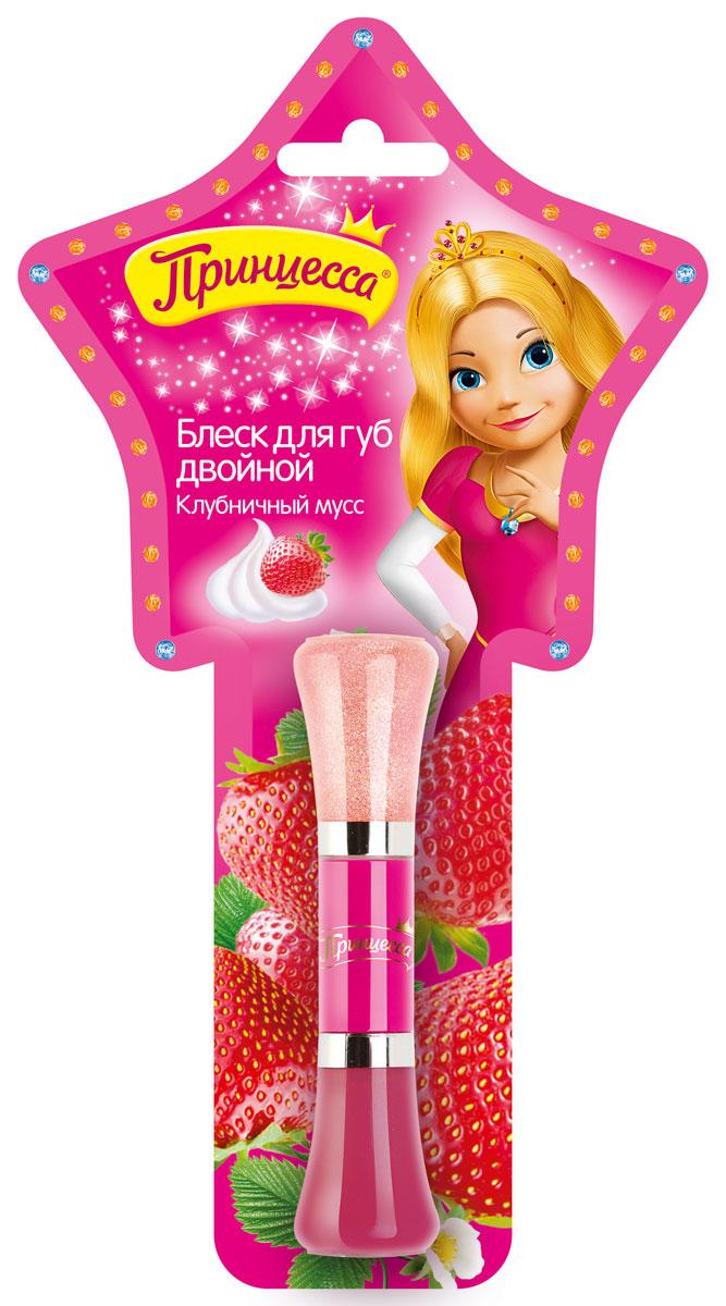 Принцесса Блеск для губ Клубничный мусс, двойной, детский, 10 мл81480574Принцессы - натуры романтичные, они любят лакомиться фруктами и сладостями. Добрые волшебники создали для маленьких лакомок двойной блеск для губ Клубничный мусс. Притягательные ароматы сочной клубники и взбитых сливок соблазнят любую принцессу. А нежные оттенки с капелькой волшебства придадут губам поистине сказочное сияние. Меняй блеск губ по своему настроению! Притягательные ароматы прийдутся по вкусу любой юной Принцессе. Блеск имеет неяркий цвет, нежный блеск и полезный уход. ЭВолшебный дуэт для любимой Принцессы! Для детей от 3-х лет. Товар сертифицирован.