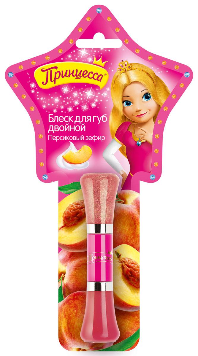 Принцесса Блеск для губ Персиковый зефир, двойной, детский, 10 мл738N10447Принцессы - натуры романтичные, они любят лакомиться фруктами и сладостями. Добрые волшебники создали для маленьких лакомок двойной блеск для губ Персиковый зефир. Притягательные ароматы сочного персика и воздушного зефира соблазнят любую Принцессу. А нежные оттенки с капелькой волшебства придадут губам поистине сказочное сияние. Меняй блеск губ по своему настроению! Волшебный дуэт для любимой Принцессы! Притягательные ароматы прийдутся по вкусу любой юной Принцессе. Блеск имеет неяркий цвет, нежный блеск и полезный уход. Для детей от 3-х лет. Товар сертифицирован.