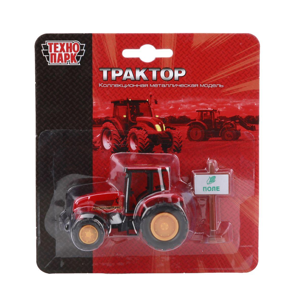 ТехноПарк Трактор Агпромтранс цвет красный10119-RЯркий металлический трактор увлет Вашего малыша в веселую игру. Он может сам придумывать ситуации и обыгрывать ее.