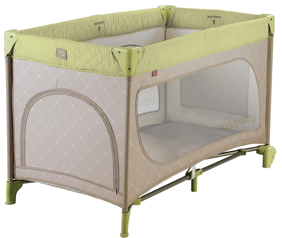 Кровать-манеж Happy Baby Martin Beige ( 4690624016806 )