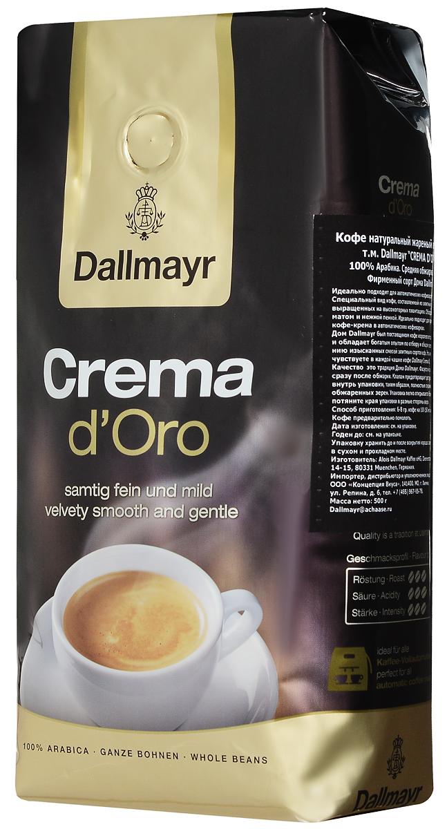Dallmayr Crema d'Oro кофе в зернах, 500 г 527500000