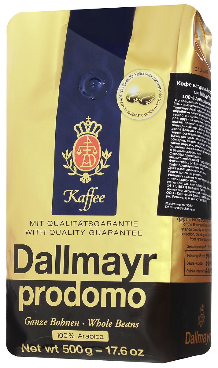 Dallmayr Prodomo кофе в зернах, 500 г 032000000