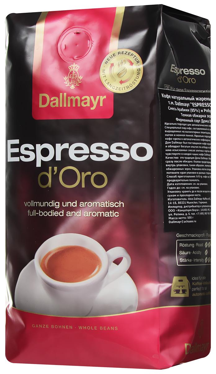 Dallmayr Esspresso dOro кофе в зернах, 500 г546500000Dallmayr Esspresso dOro - тонкая изысканная композиция зерен с лучших высокогорных плантаций мира. Обладает неповторимым ароматом и нежной пенкой.