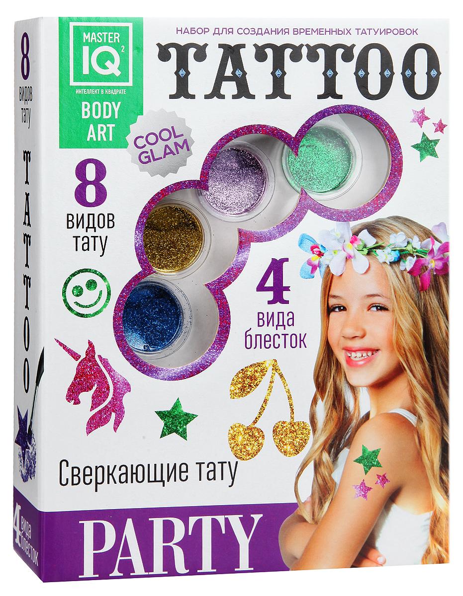 Master IQ Набор для создания временных татуировок Tattoo PartyС009Стильные художественные тату набирают популярность среди всех возрастов. Однако далеко не все готовы носить их долгие годы. Временные тату - отличный выход. Набор для создания временных татуировок Master IQ Tattoo Party позволит создать яркие, красочные и сверкающие временные тату, которые подходят даже для детей. Они принесут массу позитива и украсят любой праздник или вечеринку! В наборе представлены трафареты с изображением губ, единорога, пальмы, звезд, вишни, смайла, бантика и надписи I Love You. Все компоненты набора абсолютно безвредны для детской кожи и легко смоются мыльной губкой. В комплект входит: 8 трафаретов, 4 вида блесток, кисточка, основа для тату.