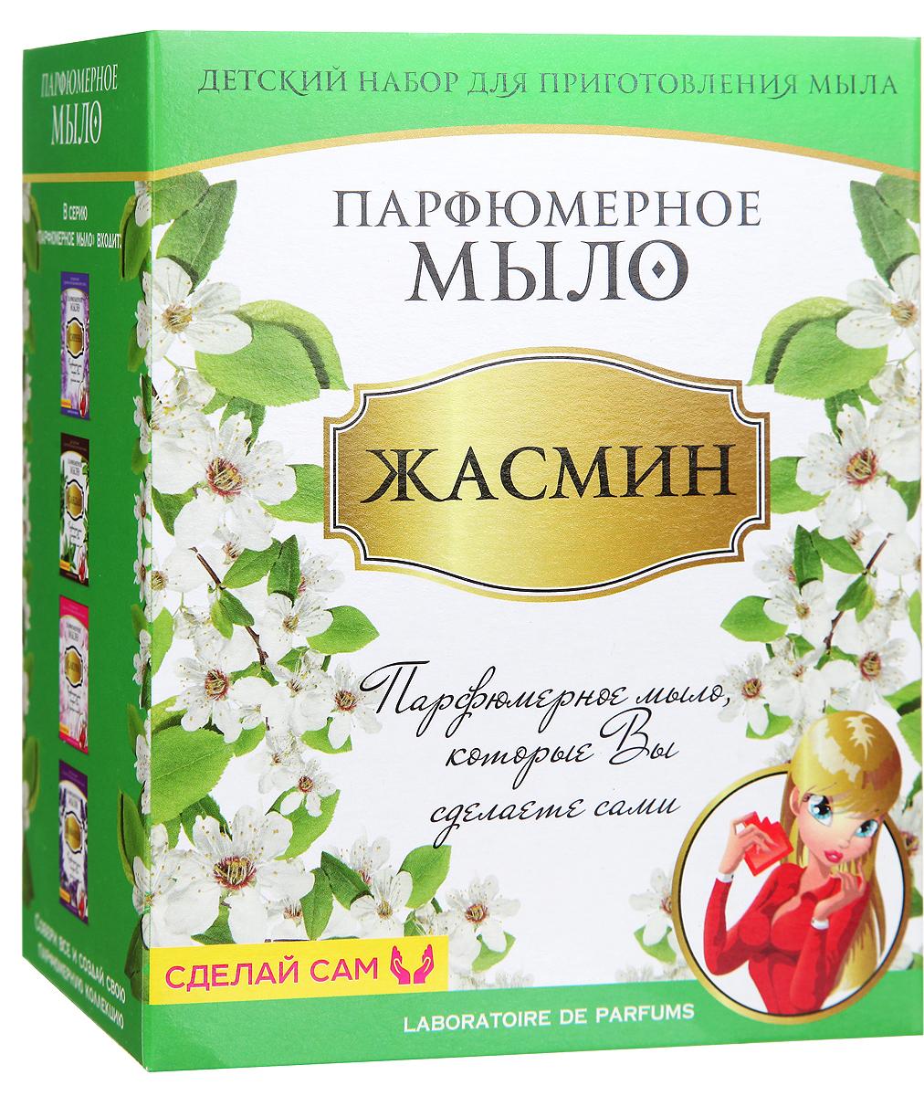 Master IQ Набор для изготовления парфюмерного мыла Жасмин