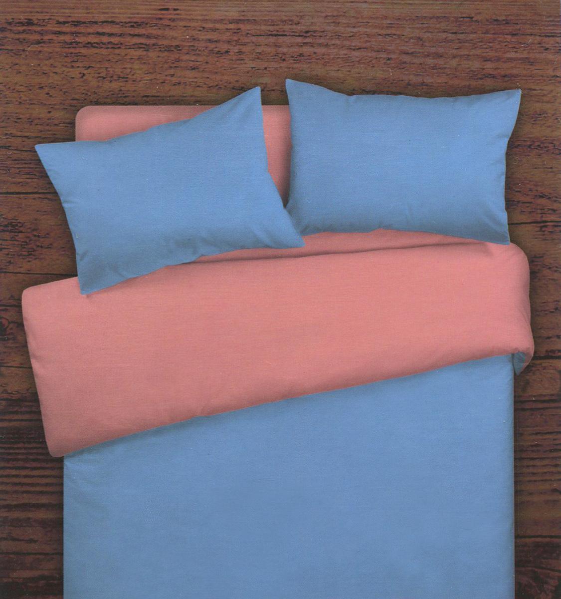 Комплект белья Wenge, 1,5-спальный, наволочки 70х70, цвет: голубой, персиковый311929Комплект постельного белья Wenge выполнен из биологически чистой и натуральной ткани БИО Комфорт (100% хлопка). Комплект состоит из пододеяльника, простыни и двух наволочек. Wenge - современный цвет, получивший свое название от редкой и ценной породы древесины африканских тропических деревьев. Благородный цвет и теплота материала несет в себе энергию природы, атмосферу умиротворения и спокойствия. Именно такая обстановка необходима для снятия накопленного напряжения и нормализации эмоционального состояния. Чем ближе мы к природе, тем лучше мы себя ощущаем. Сдержанность и лаконичность дизайна такого постельного белья подчеркнет индивидуальность владельца и станет великолепным элементом интерьера.