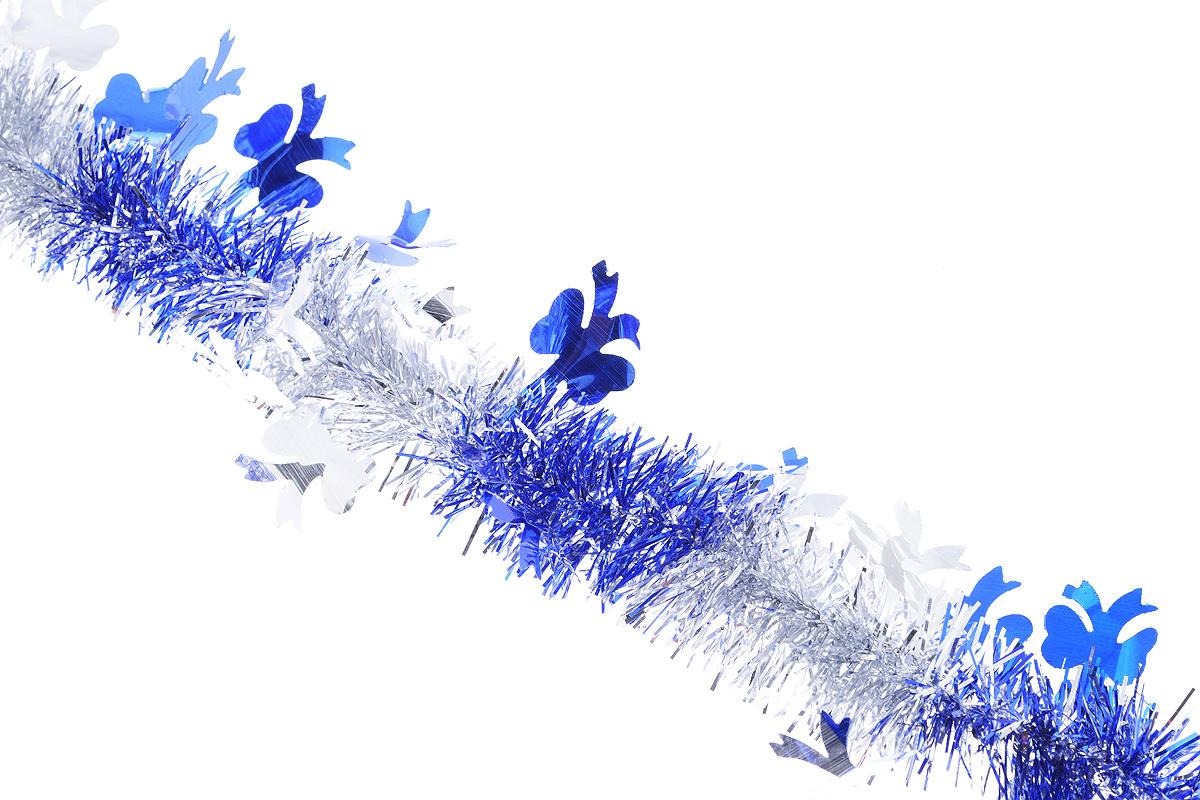 Мишура новогодняя Sima-land, цвет: серебристый, синий, диаметр 5 см, длина 200 см. 702605702605_синийМишура новогодняя Sima-land, выполненная из двухцветной фольги, поможет вам украсить свой дом к предстоящим праздникам. Мишура армирована, то есть имеет проволоку внутри и способна сохранять приданную ей форму. Новогодняя елка с таким украшением станет еще наряднее. Новогодней мишурой можно украсить все, что угодно - елку, квартиру, дачу, офис - как внутри, так и снаружи. Можно сложить новогодние поздравления, буквы и цифры, мишурой можно украсить и дополнить гирлянды, можно выделить дверные колонны, оплести дверные проемы. Коллекция декоративных украшений из серии Зимнее волшебство принесет в ваш дом ни с чем несравнимое ощущение праздника! Создайте в своем доме атмосферу тепла, веселья и радости, украшая его всей семьей.