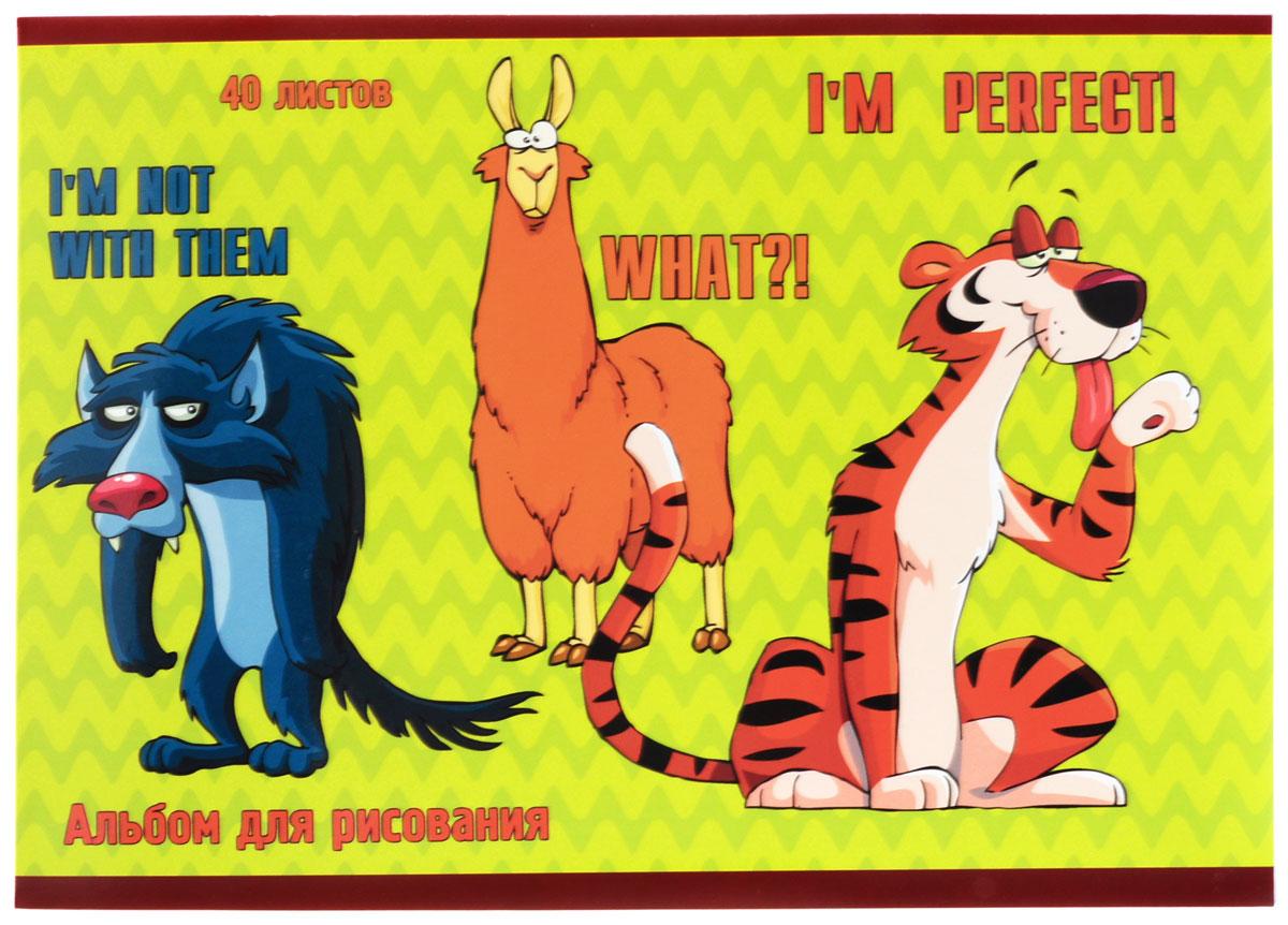 Unnikaland Альбом для рисования Забавные звери 40 листовАЛ401193Альбом для рисования Unnikaland Забавные звери непременно порадует вашего малыша и вдохновит его на творчество. Яркая, красочная, креативная обложка привлечет внимание юного художника. Обложка альбома оформлена красочным изображением трех веселых зверушек. Внутренний блок представлен 40 листами и изготовлен из высококачественной плотной бумаги, что гарантирует чистоту рисунков, высокие укрывистые качества и комфорт при рисовании. Рисование поможет раскрыть таланты малыша, а также способствует развитию мелкой моторики и художественного вкуса. А с альбомом для рисования Unnikaland Забавные звери  рисовать легко и приятно! Рекомендуемый возраст: от 6 лет.