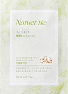 Enprani Ферментированная тканевая маска с экстрактом Пория кокосовидная (анти-акне) Natuer Be, 20 мл