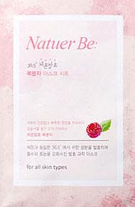 Enprani Ферментированная тканевая маска с экстрактом малинового вина Natuer Be, 20 мл