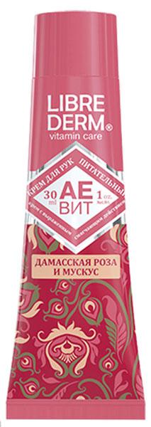 Librederm Аевит Крем для рук питательный Дамасская роза и мускус, 30 мл