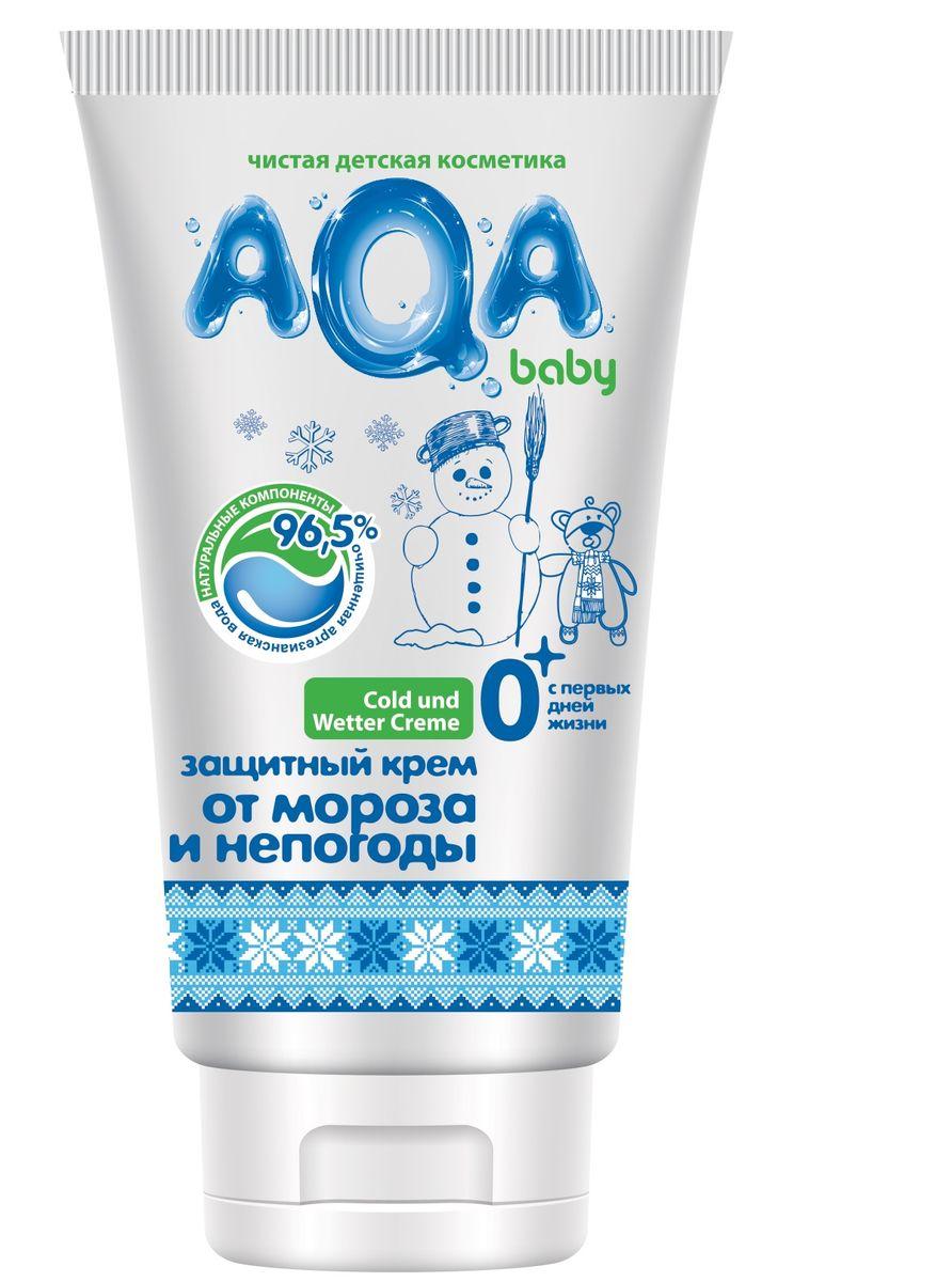 AQA Baby Защитный крем от мороза и непогоды, 50 мл (AQA baby)