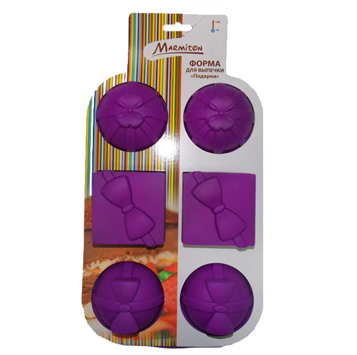 Форма для выпечки Marmiton Подарки, силиконовая, 27,5 х 18 х 3,5 см16083_фиолетовыйФорма для выпечки Marmiton Подарки, выполненная из силикона в виде различных фигур будет отличным выбором для всех любителей бисквитов и кексов. Форма обладает естественными антипригарными свойствами. Неприлипающая поверхность идеальна для духовки, морозильника, микроволновой печи и аэрогриля. Готовую выпечку или мармелад вынимать легко и просто. С такой формой вы всегда сможете порадовать своих близких оригинальным изделием. Материал устойчив к фруктовым кислотам, может быть использован в духовках и микроволновых печах (выдерживает температуру от 230°C до - 40°C). Можно мыть и сушить в посудомоечной машине.